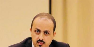 تقرير يوضح ما يتعرض له عمال الإغاثة الإنسانية في مناطق سيطرة الحوثي