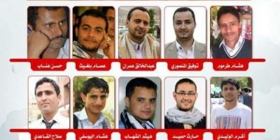 الإرياني يدين إحالة مليشيا الحوثي عشرة صحفيين للمحاكمة