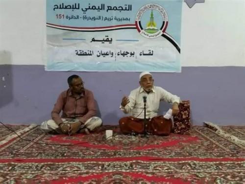أحمد حسن باحويرث.. «دجال» حزب الإصلاح يواصل العبث الإخواني