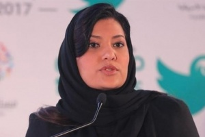 أمر ملكي سعودي بتعيين الأميرة ريما بنت بندر سفيرة لدى أمريكا