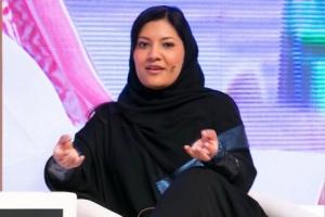 من هي الأميرة السعودية ريما بنت بندر السفيرة الجديدة لدى أمريكا؟
