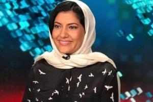 السعوديات يحتفين بأول سفيرة بالمملكة