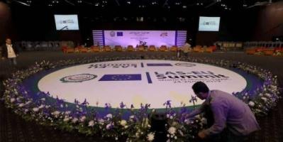 اليوم.. انطلاق القمة العربية الأوروبية في شرم الشيخ