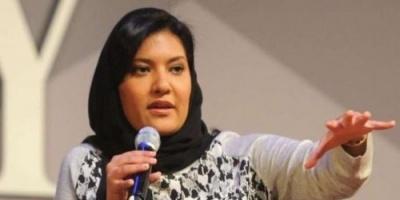 عبدالله: الأميرة ريما قدوة حسنة لنساء السعودية