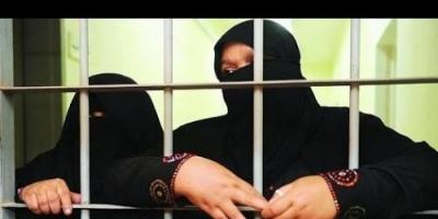 """"""" تعذيبٌ واغتصابٌ واختطاف """".. مواثيق حوثية ذبحت المرأة اليمنية"""