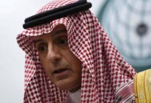 """الجبير عن تولي """"بنت بندر"""" منصب سفيرة للسعودية في أمريكا: ثقة غالية"""