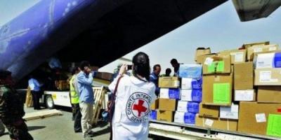 عمال الإغاثة.. ملائكة الرحمة ينضمون إلى سلسة جرائم الحوثي باليمن