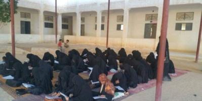 """محو الأمية.. التحدي الأكبر أمام اليمن لوقف محاولات """"الحوثنة"""""""
