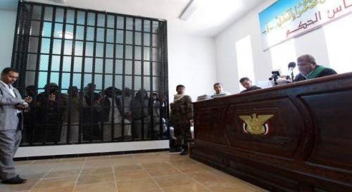 الحوثي يستكمل جريمة تسييس القضاء بتسريع وتيرة المحاكمات