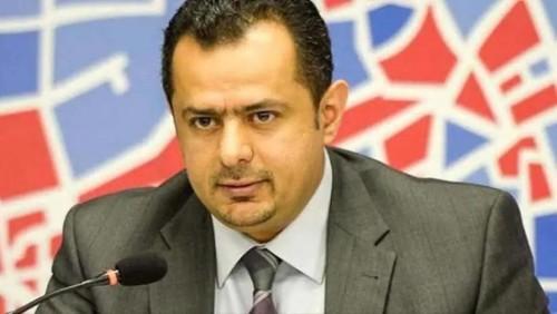 رئيس الوزراء: مستقبل اليمن الآمن لن يتحقّق إلّا بانتهاء الانقلاب
