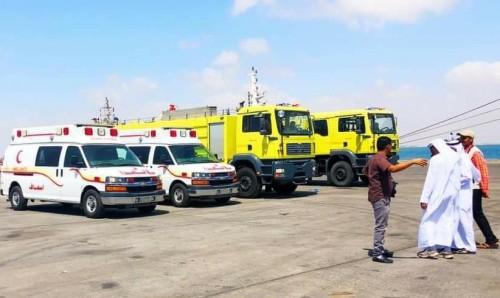 الإمارات تدعم مطار عدن والدفاع المدني بعربات إطفاء وسيارات إسعاف