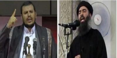 اغتيالات وأسماء مستعارة.. دلالات التقارب «الحوثي وداعش» في اليمن