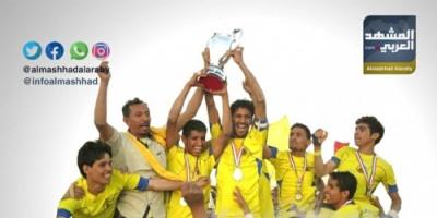 كأس بطولة الأبطال في حوزة لاسلكي المصينعة (انفوجرافيك)