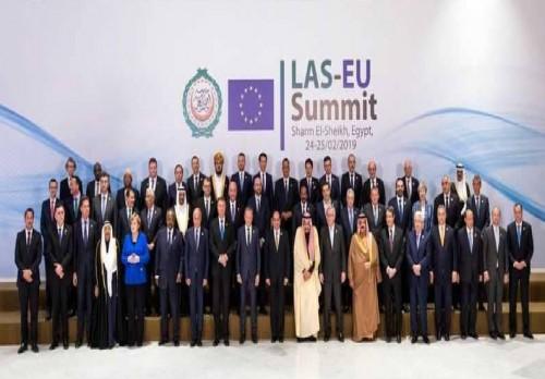 تعرف على أهم ما ورد بالبيان الختامي للقمة العربية الأوروبية