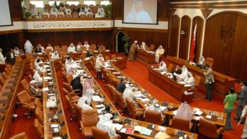 البحرين تقر الموازنة العامة وسط تراجع في العجز الكلي