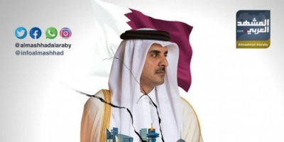 """4 قمم كشفت مدى عزلة قطر وهشاشة نظام """"تميم"""" (إنفوجراف)"""