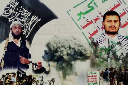 قطر تقود تعاوناً بين الحوثي والقاعدة لإرهاب المحافظات المحررة (خاص)