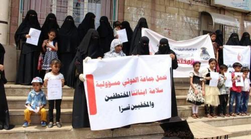 حوادث الاختطاف.. حينما ينتهك الحوثي حقوق البشر من أجل مصالحه السياسية
