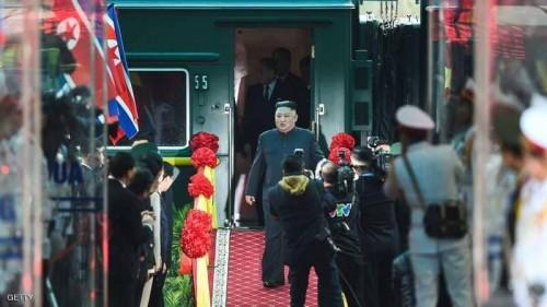 """""""كيم جونغ"""" يصل إلى فيتنام للقاء """"ترامب"""" في القمة الثانية للرئيسين"""