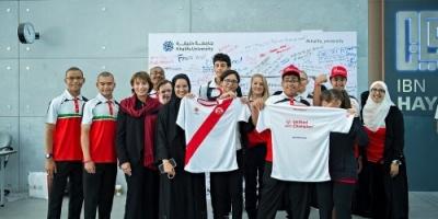 جامعة خليفة تستقبل وفدا من الفريق المشارك في الأولمبياد الخاص