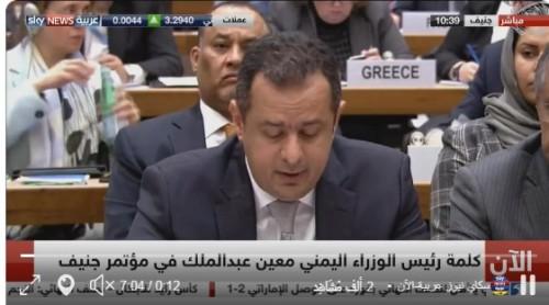 رئيس الوزراء: يجب تطوير آلية الإغاثة في اليمن لرفع المعاناة