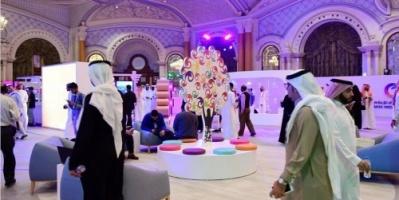 """انطلاق فاعليات منتدى """"مسك"""" للإعلام بالسعودية (صور)"""