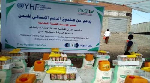 توزيع 1100 سلة غذائية على المحتاجين في مديرية البريقة بعدن