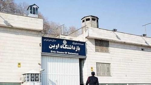 اعتقال مسؤولين إيرانيين بتهم فساد (تفاصيل)