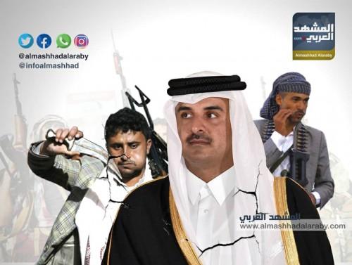 بالأرقام والتفاصيل أبرز جرائم الإرهاب القطري في اليمن(إنفوجراف)