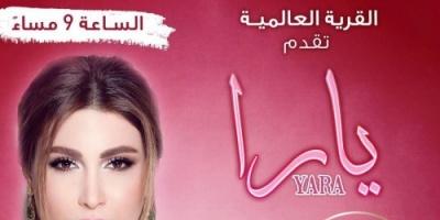 يارا تتسوق قبل إحياء حفلها بدبي (صور)