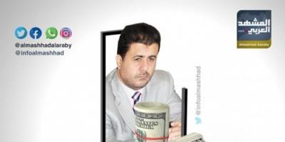 العيسي.. الفاسد ورجل الإخوان ومحتكر النفط وصانع الأزمات في الجنوب (انفوجراف)