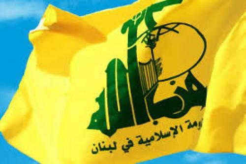 السعودية: نرحب باعتزام بريطانيا تصنيف حزب الله كمنظمة إرهابية