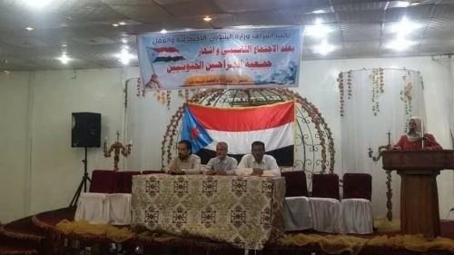بالأسماء.. الإعلان عن تأسيس جمعية الجراحين الجنوبيين في عدن