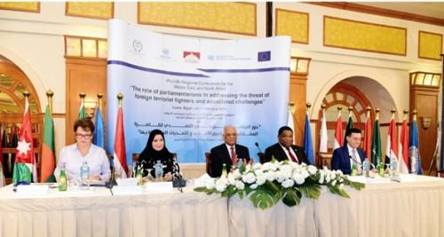 وفد يمني يشارك في مؤتمر إقليمي بمصر حول مكافحة الإرهاب