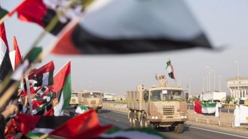 لقاءات يمنية إماراتية أوروبية في القاهرة حول مواجهة الإرهاب