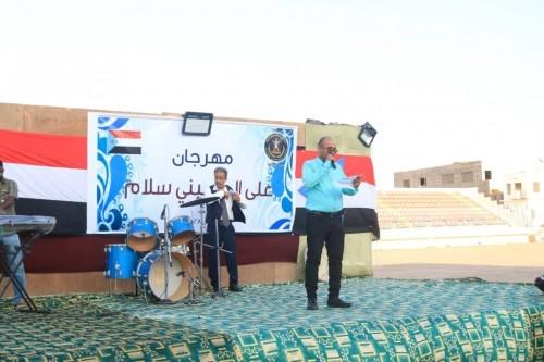 دائرة الثقافة بالانتقالي تنظم مهرجاناً تراثياً في لحج (صور)