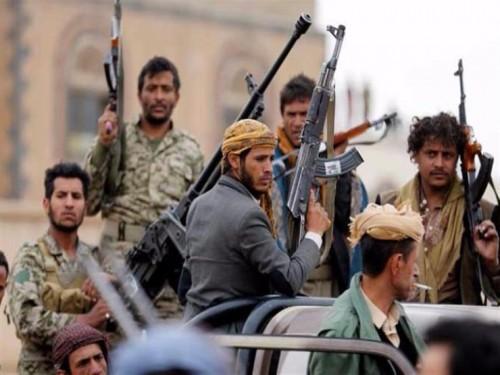 """مليشيا الحوثي تحذّر من مخاطر جرائمها """" المُروِّعة """""""