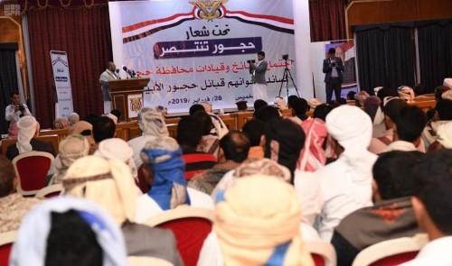 اجتماع حاشد لقبائل حجة لدعم حجور في مواجهة الحوثي