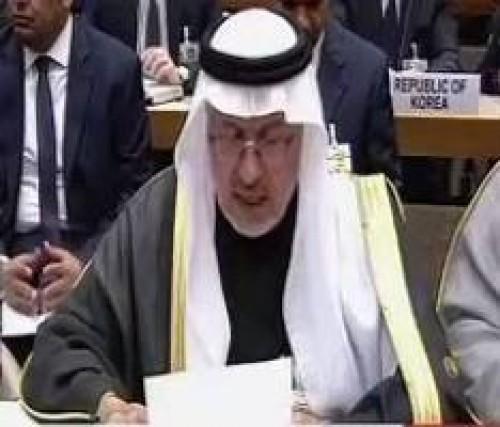 الأمم المتحدة تشيد بدعم السعودية لليمن بعد تبرعها  ب500 مليون دولار