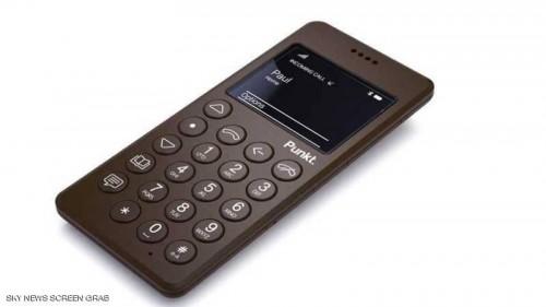 """شركة سويسرية تنتج هاتف """"أبكم"""" بسعر مبالغ فيه"""