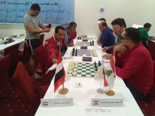 """""""المهرة""""  يفوز على """"المهندسين""""  اللبناني في البطولة العربية للشطرنج"""