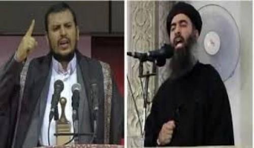 على خطى «داعش».. مليشيا الحوثي تفخخ أثار اليمن