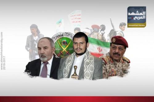 الأحمر والإخوان والحوثي.. من سلم تنظيم القاعدة الأسلحة في اليمن؟