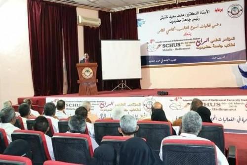 تدشين فعاليات المؤتمر العلمي الرابع لطلاب جامعة حضرموت بالمكلا (صور)