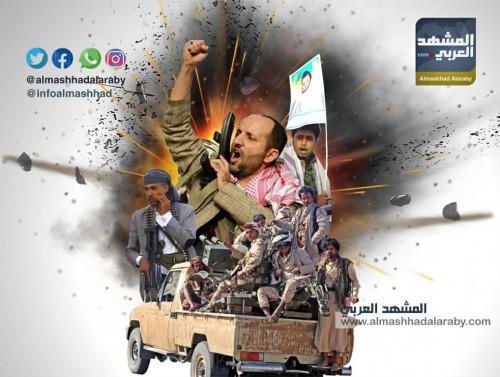 الجرائم الحوثية الـ1600 والتواطؤ الأممي والتحرك البريطاني.. اليمن يتمزق