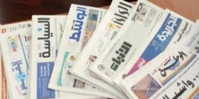 أبرز ما تناولته الصحف الخليجية عن الشأن اليمني اليوم الإثنين