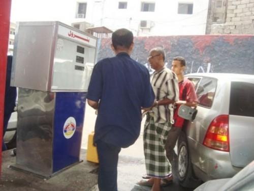 بدء توزيع مادة البنزين على محطات الوقود في عدن