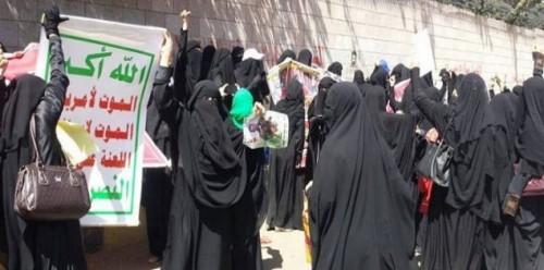 المليشيات تخالف اليوم العالمي.. بدعة حوثية للاحتفال بالمرأة «المسلمة»