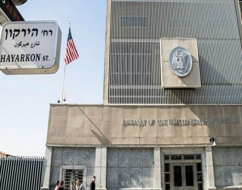 خفض التمثيل الأمريكي لدى الفلسطينيين يدخل حيز التنفيذ (تفاصيل)