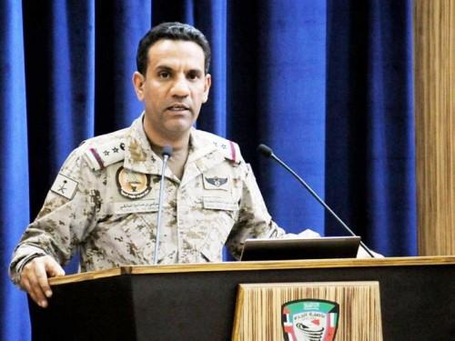 عاجل.. التحالف: استهداف منظومة دفاع جوي للمليشيات في مطار صنعاء